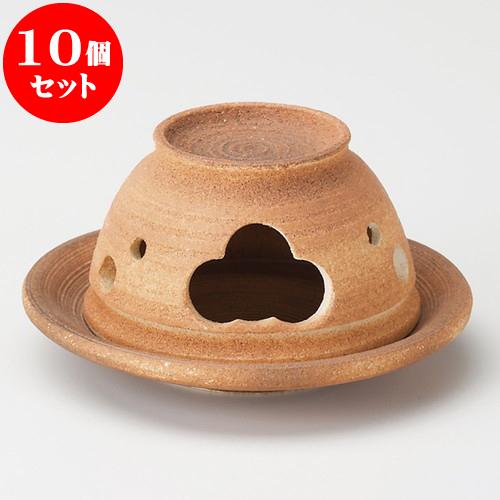 10個セット 茶香炉 天目吹3.5茶香炉 [ 15.5 x 8.3cm ] 料亭 旅館 和食器 飲食店 業務用