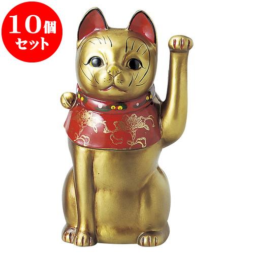 10個セット 招き猫 古色大正猫中(金) [ 26cm ] 料亭 旅館 和食器 飲食店 業務用