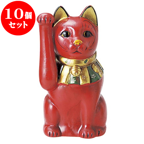 10個セット 招き猫 古色大正猫小(赤) [ 19.5cm ] 料亭 旅館 和食器 飲食店 業務用