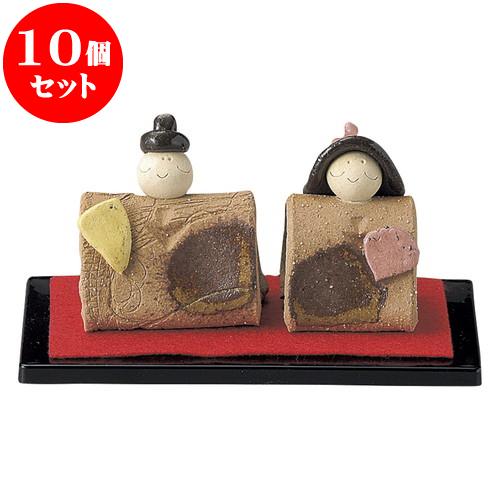 10個セット 縁起 雛人形 組(小)茶(黒台) [ 5.5 x 7cm ] 料亭 旅館 和食器 飲食店 業務用