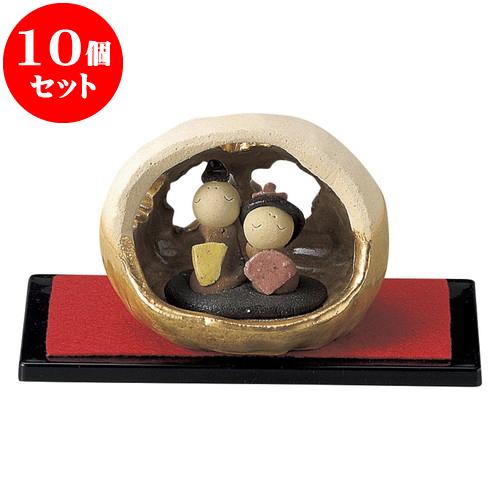 10個セット 縁起 雛 玉籠(金穴アキ黒台) [ 9 x 7.5cm ] 料亭 旅館 和食器 飲食店 業務用