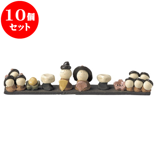 10個セット 縁起 十人飾り雛 [ 24 x 5cm ] 料亭 旅館 和食器 飲食店 業務用