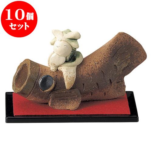 10個セット 縁起 鯉のり人形(小)黒台 [ 15 x 7cm ] 料亭 旅館 和食器 飲食店 業務用