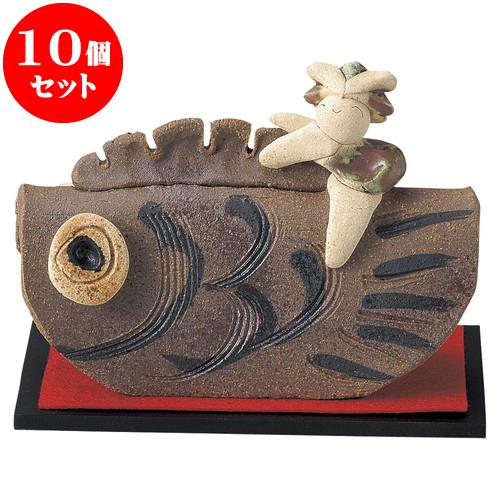 10個セット 縁起 鯉のぼり大(黒台) [ 17 x 13cm ] 料亭 旅館 和食器 飲食店 業務用