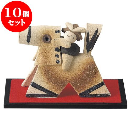 10個セット 縁起 馬のり人形 小(黒台) [ 9 x 8.5cm ] 料亭 旅館 和食器 飲食店 業務用