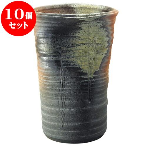 10個セット 傘立て 古陶窯変傘立(信楽焼) [ 30 x 25.5 x 44cm ] 料亭 旅館 和食器 飲食店 業務用