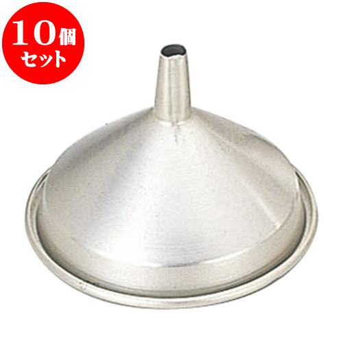 10個セット 厨房用品 アルミロート [ 18cm ] 料亭 旅館 和食器 飲食店 業務用
