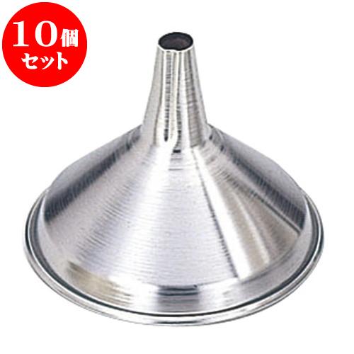 10個セット 厨房用品 18-8ステンロート [ 12cm ] 料亭 旅館 和食器 飲食店 業務用