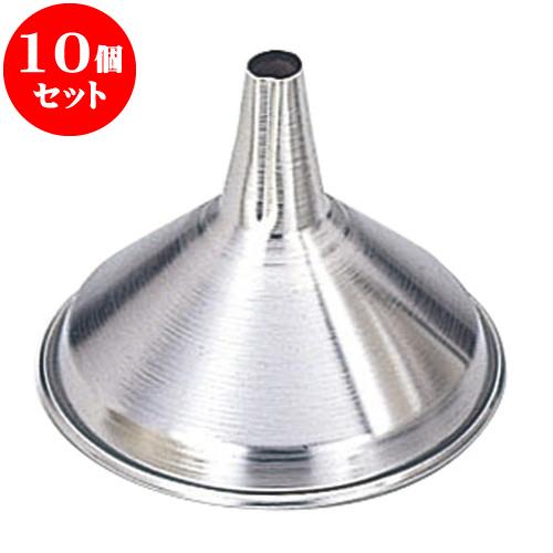 10個セット 厨房用品 18-8ステンロート [ 15cm ] 料亭 旅館 和食器 飲食店 業務用