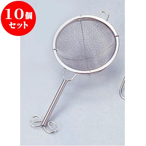 10個セット 厨房用品 18-8共柄茶こし二重網 [ 大8.3cm ] 料亭 旅館 和食器 飲食店 業務用