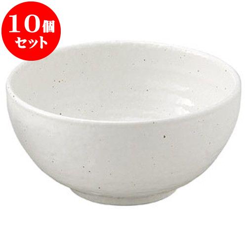 10個セット 和陶オープン 白粉引 石目6.0丼 [ 19.5 x 9.6cm ] 料亭 旅館 和食器 飲食店 業務用
