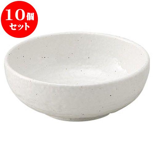 10個セット 和陶オープン 白粉引 5.5ボール [ 17 x 6.2cm ] 料亭 旅館 和食器 飲食店 業務用