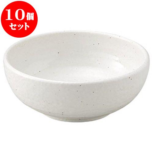 10個セット 和陶オープン 白粉引 7.0ボール [ 21.8 x 8.4cm ] 料亭 旅館 和食器 飲食店 業務用
