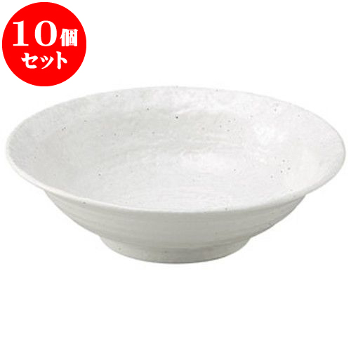 10個セット 和陶オープン 白粉引 リム尺丼 [ 31 x 9cm ] 料亭 旅館 和食器 飲食店 業務用