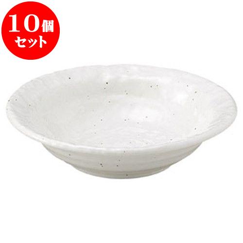 10個セット 和陶オープン 白粉引 6.0鉢 [ 19.4 x 4.9cm ] 料亭 旅館 和食器 飲食店 業務用