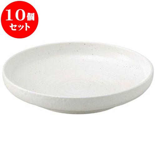 10個セット 和陶オープン 白粉引 切立尺盛鉢 [ 31.5 x 6cm ] 料亭 旅館 和食器 飲食店 業務用