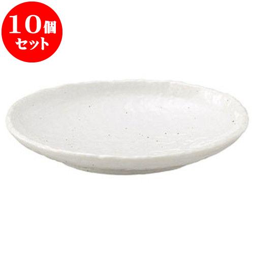 10個セット 和陶オープン 白粉引 7.0小判皿 [ 22.3 x 16.5 x 4cm ] 料亭 旅館 和食器 飲食店 業務用