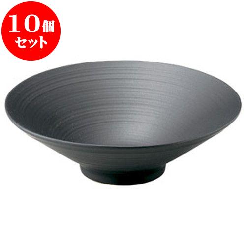 10個セット 和陶オープン こよみ 黒めん鉢 [ 25.2 x 7.2cm ] 料亭 旅館 和食器 飲食店 業務用
