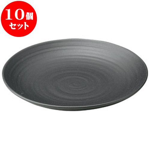 10個セット 和陶オープン こよみ 黒6寸皿 [ 18.5 x 2.5cm ] 料亭 旅館 和食器 飲食店 業務用