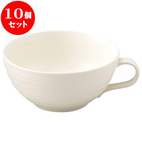 10個セット 和陶オープン こよみ 白手付スープ碗 [ 14.3 x 12 x 5.6cm ] 料亭 旅館 和食器 飲食店 業務用