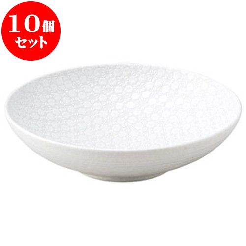 10個セット 和陶オープン 市蔵 白メタ9.5寸鉢 [ 28.3 x 7.5cm ] 料亭 旅館 和食器 飲食店 業務用