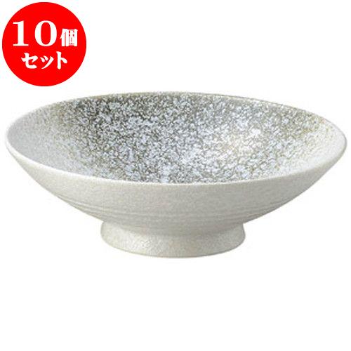 10個セット 和陶オープン かすみ 8.0寸盛鉢 [ 24.5 x 7.8cm ] 料亭 旅館 和食器 飲食店 業務用