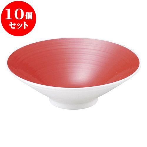 10個セット 和陶オープン 創膳 白赤 めん鉢 [ 24.5 x 7.5cm ] 料亭 旅館 和食器 飲食店 業務用