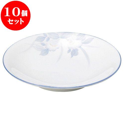 10個セット 和陶オープン まごころ 丸7.0皿 [ 22cm ] 料亭 旅館 和食器 飲食店 業務用