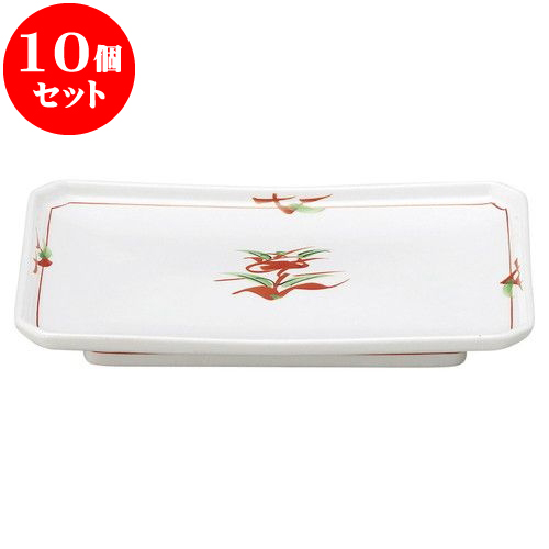10個セット 和陶オープン 赤絵京風小花 焼物皿 [ 21 x 14.3 x 2.7cm ] 料亭 旅館 和食器 飲食店 業務用