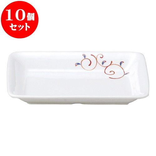 10個セット 和陶オープン 赤絵唐草 焼物皿 [ 18.3 x 12.5 x 2.6cm ] 料亭 旅館 和食器 飲食店 業務用