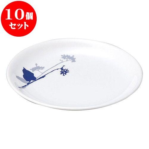 10個セット 和陶オープン ブランチ (紺)16cm浅皿 [ 16 x 2cm ] 料亭 旅館 和食器 飲食店 業務用