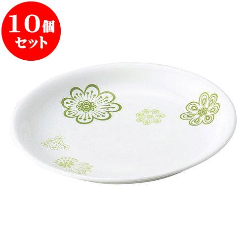 10個セット 和陶オープン 花紋 (緑)20cm浅皿 [ 20.4 x 2.9cm ] 料亭 旅館 和食器 飲食店 業務用