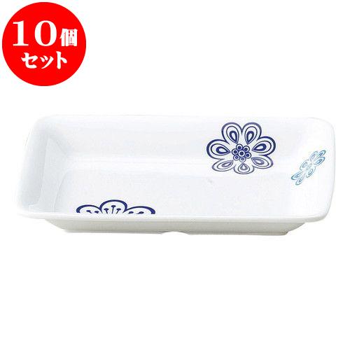 10個セット 和陶オープン 花紋 (青)焼物皿 [ 18.3 x 12.5 x 2.6cm ] 料亭 旅館 和食器 飲食店 業務用