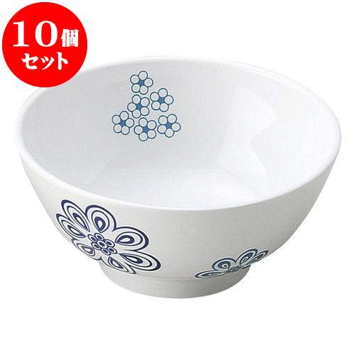 10個セット 和陶オープン 花紋 (青)京茶碗 [ 11.5 x 5.4cm ] 料亭 旅館 和食器 飲食店 業務用