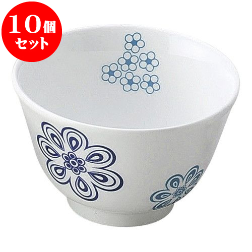 10個セット 和陶オープン 花紋 (青)千茶 [ 9.3 x 5.8cm ・ 200cc ] 料亭 旅館 和食器 飲食店 業務用