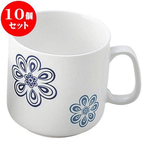 10個セット 和陶オープン 花紋 (青)マグカップ [ 7.3 x 7.3cm ・ 200cc ] 料亭 旅館 和食器 飲食店 業務用