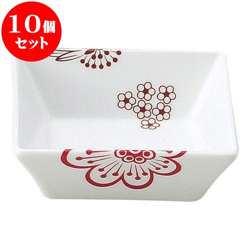 10個セット 和陶オープン 花紋 (赤)角鉢 [ 9.8 x 9.8 x 3.6cm ] 料亭 旅館 和食器 飲食店 業務用