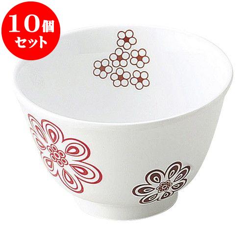 10個セット 和陶オープン 花紋 (赤)千茶 [ 9.3 x 5.8cm ・ 200cc ] 料亭 旅館 和食器 飲食店 業務用