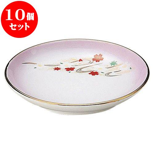 10個セット 和陶オープン 嵐山 3.0皿 [ 10.2 x 1.8cm ] 料亭 旅館 和食器 飲食店 業務用