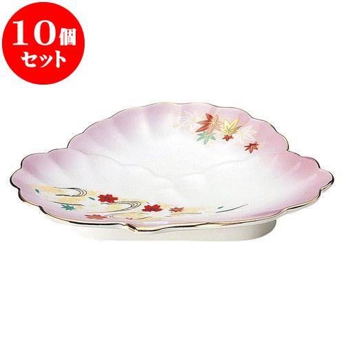 10個セット 和陶オープン 嵐山 松型和皿 [ 18.5 x 15 x 3cm ] 料亭 旅館 和食器 飲食店 業務用