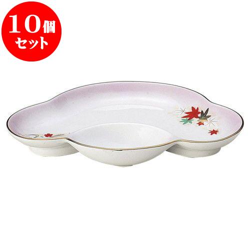 10個セット 和陶オープン 嵐山 松型仕切皿 [ 21 x 13 x 2.7cm ] 料亭 旅館 和食器 飲食店 業務用