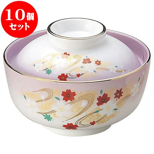 10個セット 和陶オープン 嵐山 円菓子碗 [ 11.7 x 7.8cm ] 料亭 旅館 和食器 飲食店 業務用