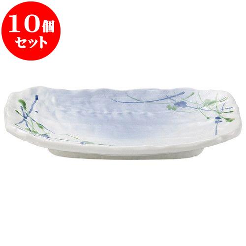 10個セット 和陶オープン 銀彩織部流し 長角焼物皿 [ 20 x 12 x 3cm ] 料亭 旅館 和食器 飲食店 業務用
