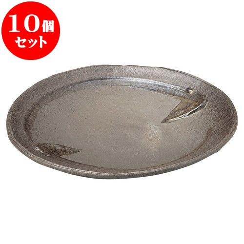 10個セット 和陶オープン 炭化土 8.0深皿 [ 24.5 x 24 x 3.5cm ] 料亭 旅館 和食器 飲食店 業務用