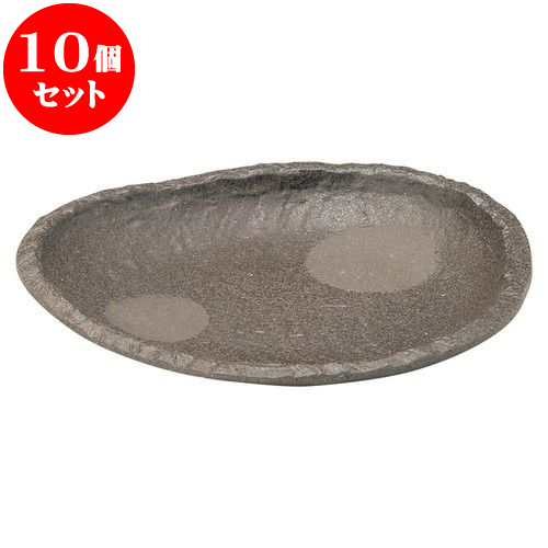 10個セット 和陶オープン 炭化土 変型皿 [ 20.7 x 18.5 x 3.5cm ] 料亭 旅館 和食器 飲食店 業務用