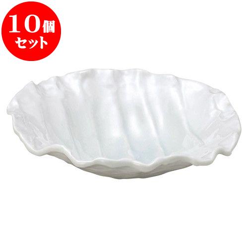 10個セット 和陶オープン 青白磁 甲羅形7寸盛皿 [ 22 x 21 x 5.5cm ] 料亭 旅館 和食器 飲食店 業務用