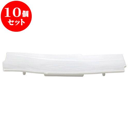 10個セット 和陶オープン 青白磁 木目尺3長皿 [ 39.2 x 13 x 3cm ] 料亭 旅館 和食器 飲食店 業務用