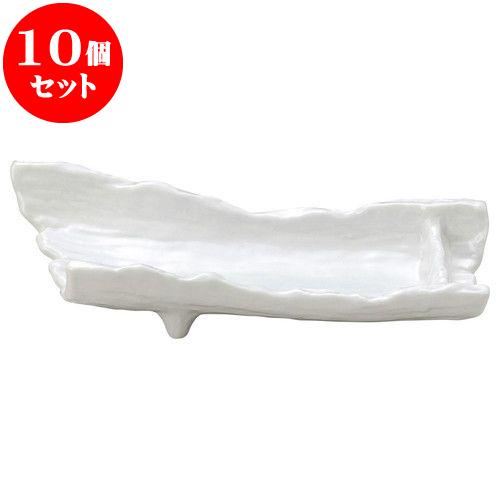 10個セット 和陶オープン 青白磁 竹割形向付 [ 30.5 x 13 x 7.6cm ] 料亭 旅館 和食器 飲食店 業務用