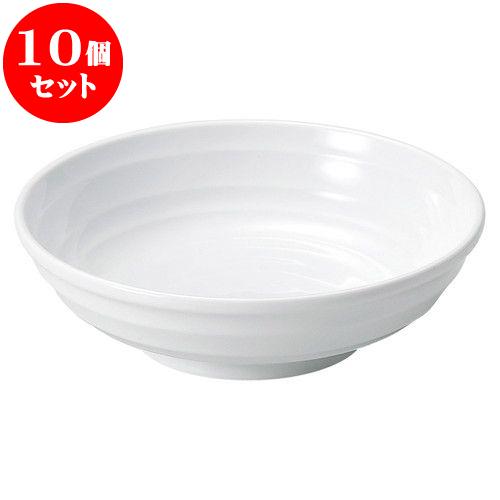 10個セット 和陶オープン らせんホワイト 麺鉢(中) [ 22.3 x 7cm ・ 1,030cc ] 料亭 旅館 和食器 飲食店 業務用