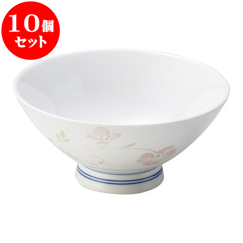 10個セット 和陶オープン マーガレット 大茶 [ 14.8 x 6.8cm ・ 410cc ] 料亭 旅館 和食器 飲食店 業務用